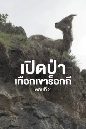 Goodtv_ANM_2564-07-14
