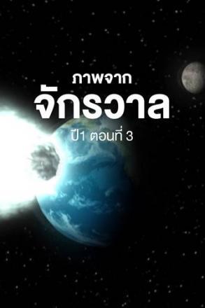 Goodtv_Mysci_2564-07-07