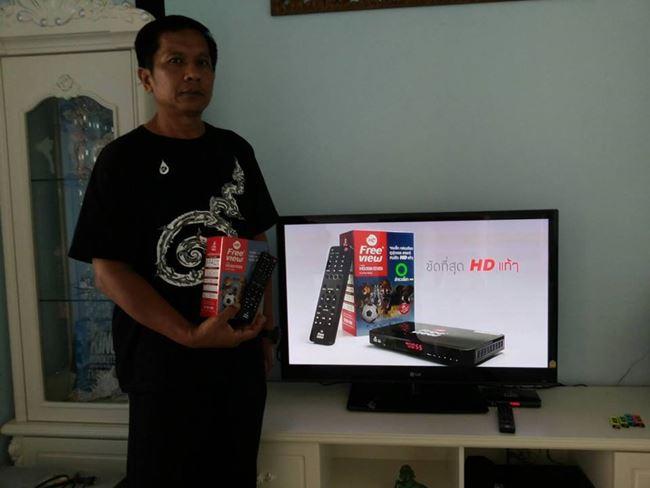 กล่อง good tv ดีไหม