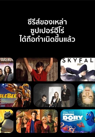 GoodTV_Line@goodtv (56)