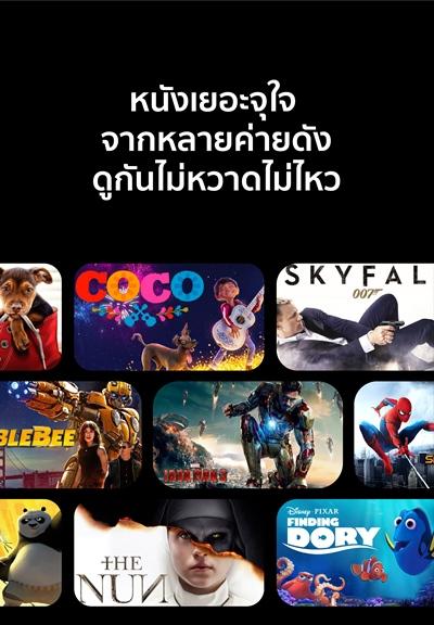 GoodTV_Line@goodtv (60)