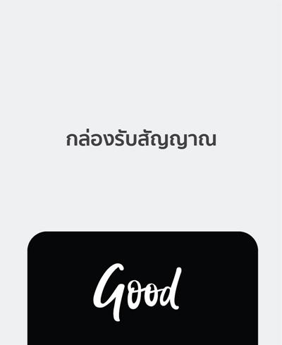 tvcoth_goodbox-01